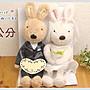 日本原單le sucre 法國兔砂糖兔/ 結婚兔~ 新郎...
