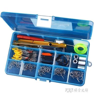 釣魚鉤勾套裝用品大全漁具魚具裝備魚漂全套組合小配件盒收納盒