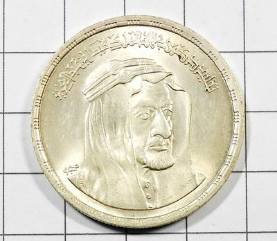 KD067 埃及1976年 費薩爾一世 Pound 紀念銀幣