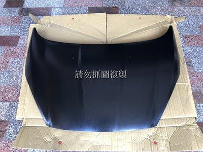 福特 FIESTA 14-17 全新 引擎蓋 另有葉子板 前保桿 水箱罩 大燈 尾燈 後保桿 水箱 冷排 風扇 後視鏡