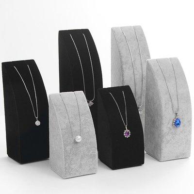 hello小店-冰花絨布項鏈架立式珠寶展示道具飾品首飾架吊墜展示架#飾品架#展示道具#