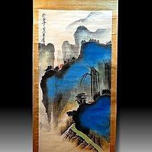 【 金王記拍寶網 】S1995 張大千款 潑彩 山水圖 手繪書畫捲軸一幅 罕見 稀少~