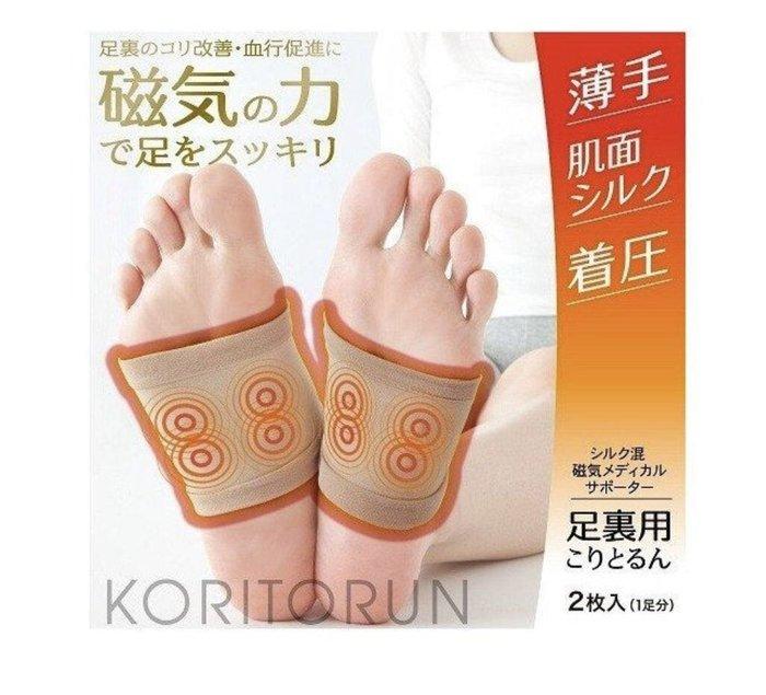 日本製 ALPHAX 腳底磁石套 足用磁力腳套 磁氣減壓套 黑色/膚色