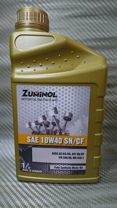 (C+西加小站)德國原裝 ZUMINOL 10W40 10W-40 SN汽車合成機油-1箱