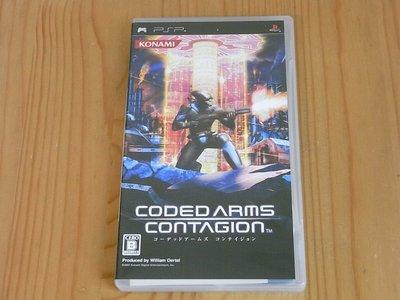 【小蕙生活館】PSP~ Coded Arms Contagion 武裝駭客 蔓延 (純日版)