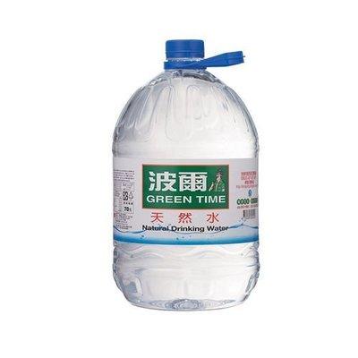 波爾天然水 桶裝水 礦泉水 1箱6000mlX2桶 特價85元