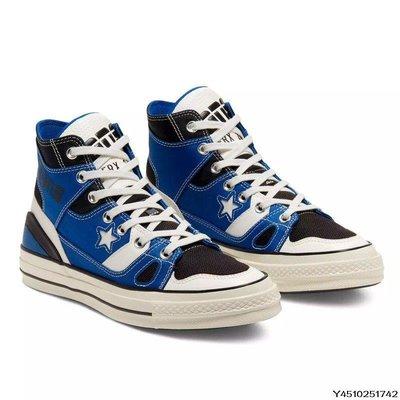 Converse Chuck 70 E260 167828C 167829C 男 兩色慢跑休閒男女鞋