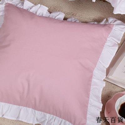 棉花邊抱枕套一對不含芯全棉荷葉邊公主風床頭靠墊套45x45 60