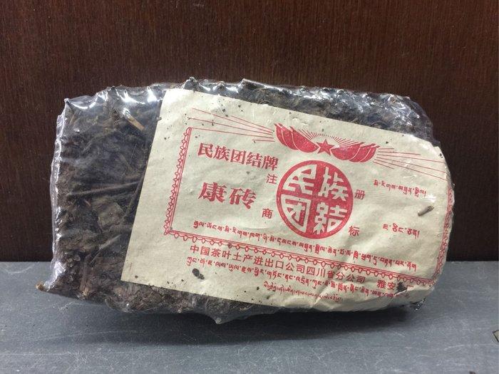 〈黑茶私藏〉四川雅安民族團結特制茯磚黑茶90年代(黑茶)