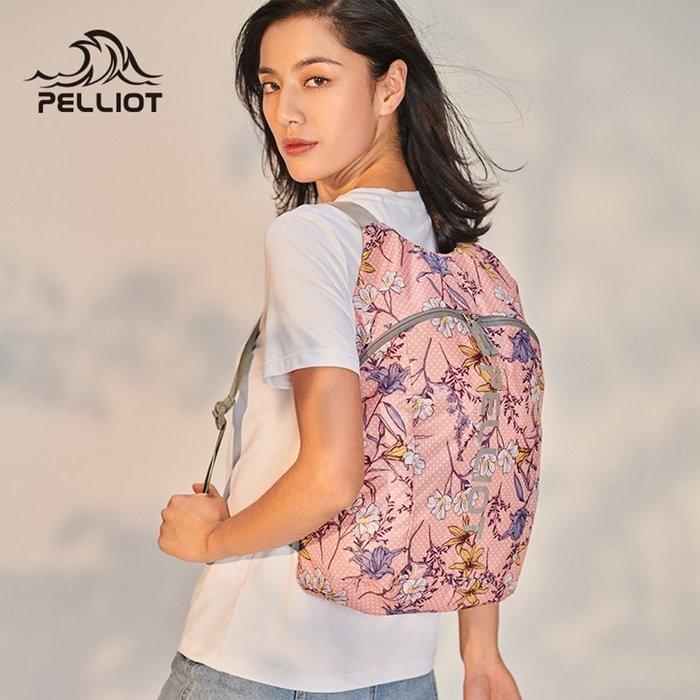 【露西小舖】Pelliot防潑水超輕潮牌可折疊大容量雙肩背包可收納騎行背包運動休閒包多功能背包健走包登山包