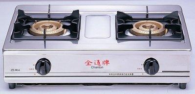 【TGAS認證 台灣製造 保固2年】【含稅 附發票】整台不鏽鋼 大三環 銅爐頭 台爐 檯爐 雙口爐 瓦斯爐