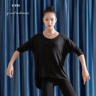 GTD新款現代舞服女成人練功服寬鬆中袖圓領長袖舞蹈莫代爾上衣夏