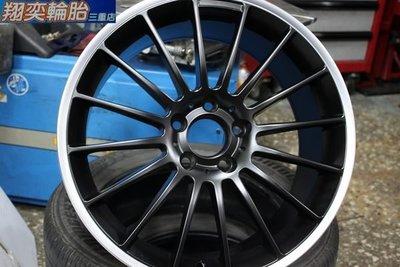 類 AMG C63 18吋 BENZ 黑色 前8J後9J鋁圈 W204  W212 W140 W220 W221 W208 W209 R171 R170