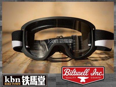 ☆KBN☆鐵馬堂 美國 BILTWELL 風鏡 MOTO 2.0 耐衝擊 透氣 復古 美式 BOLTS BLACK