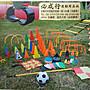 【綠色大地】MOLTEN 橡膠12片貼籃球 #6 6號 BGR6D-YBW CONTI Vega Spalding