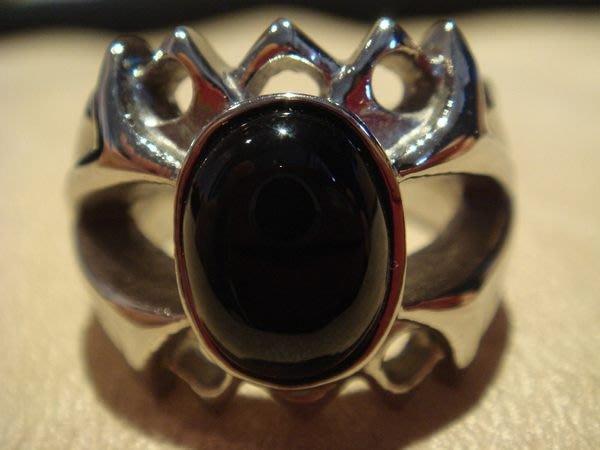 全新從未用過的天然黑瑪瑙造型鋼戒指,低價起標無底價!本商品免運費!
