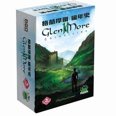 【陽光桌遊】(免運) 格蘭摩爾:編年史 Glen More II Chronicles (含KSE) 繁體中文 策略遊戲