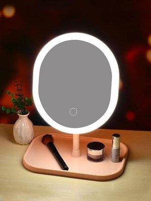 led化妝鏡帶燈補光宿舍桌面臺式網紅美梳妝少女心學生充電式鏡子