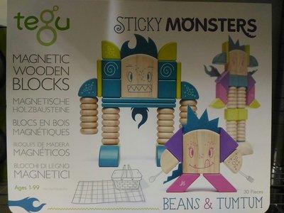 [小寶的媽] Tegu磁性積木怪獸家族30件組 (Monsters-Beans & Tum) BTM-MSM-605T