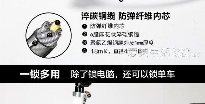 筆電鎖 金聖斯K9008筆記本防盜鎖 鑰匙鎖 通用電腦鎖 【MAX衣捨】