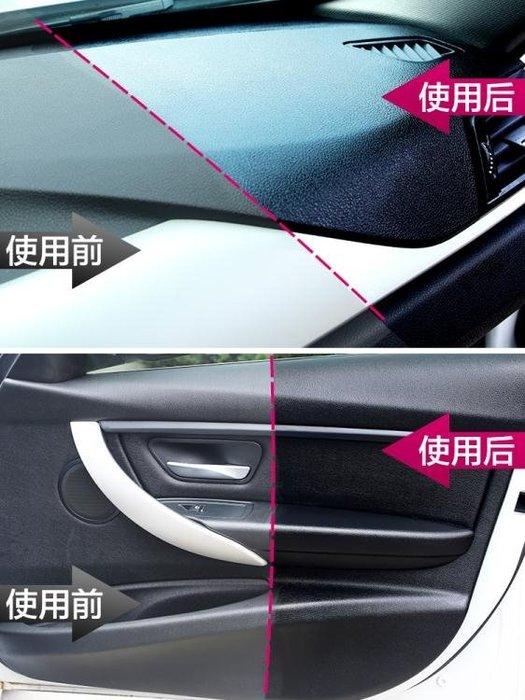 汽車表板蠟內飾儀表盤香型防塵翻新上光鍍膜塑料車用劑用品黑科技CLZA10117