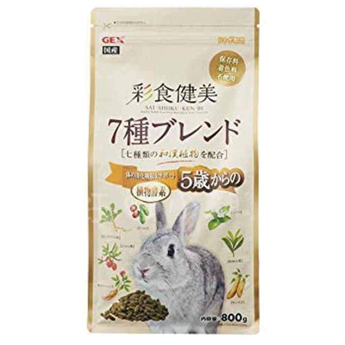 ☆汪喵小舖2店☆日本 GEX 彩食健美兔飼料5歲以上老兔配方800克