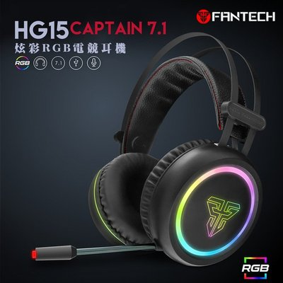 【EC數位】[RGB電競耳機] FANTECH HG15  7.1環繞立體聲專業電競耳麥
