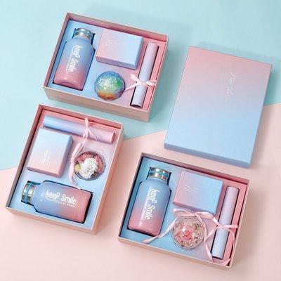 hello小店-婚禮伴手禮女伴娘禮品禮盒創意滿月生日結婚回禮小禮品教師節#喜糖盒#收納盒#盒子#