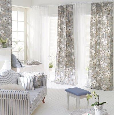 【窗的世界家飾館】20年專業製作達人,雅式多2015系列窗簾P228 英國進口