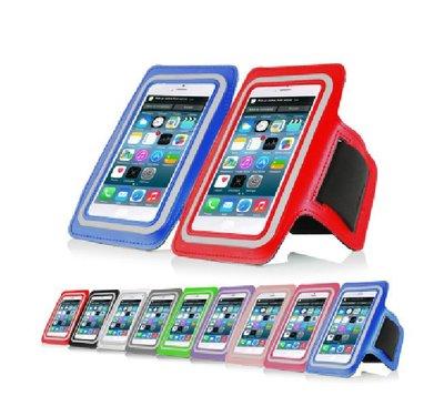【妞妞♥3C】夜跑路跑 騎腳踏車跑步運動慢跑手機臂套 APPLE iPhone6s Plus iPhone7