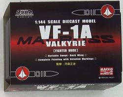 (N)開封品 童友社 DOYUSHA 超時空要塞 合金 NO.1 VF-1A VALKYRIE FIGHTER MODE