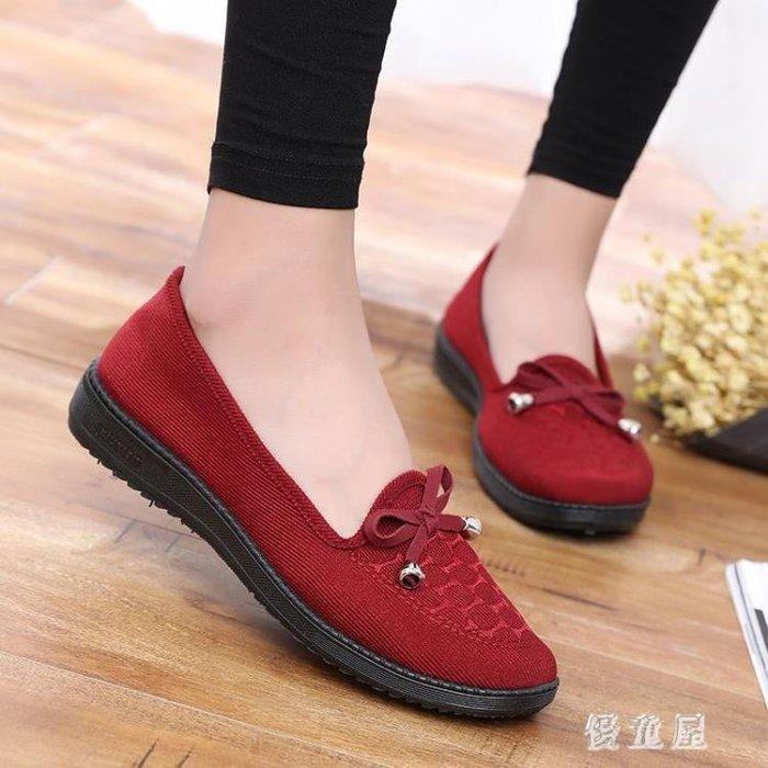 夏季布鞋女鞋平跟平底單鞋休閒工作鞋中年媽媽鞋豆豆鞋子女 QG4748