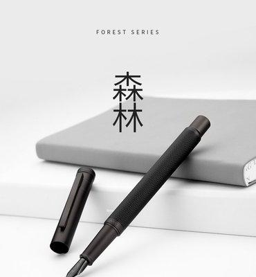 鋼筆弘典黑森林單支裝鋼筆男士高檔女生彎頭美工練字禮物送禮練字鋼筆