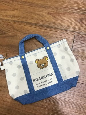 *凱西小舖*日本進口正版SAN-X Rilakkuma懶懶熊手提袋造型 收納包 筆袋 化妝包