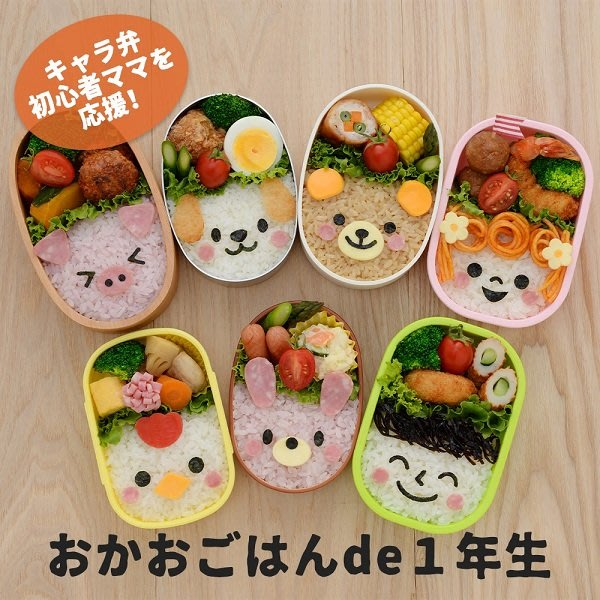 《軒恩株式會社》日本Arnest發售 可愛臉部表情 五官壓模 模型 模具 料理用具 771427