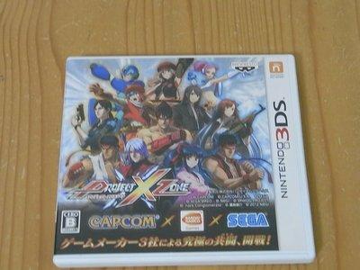 【小蕙館】3DS ~ PROJECT X ZONE 跨界計畫 (純日版)