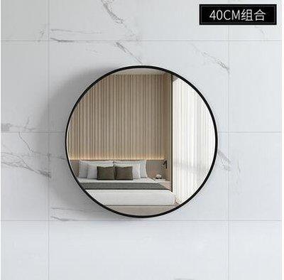 現貨~促銷~特賣~得遇 衛生間浴室圓鏡帶置物架太空鋁鏡子黑邊洗臉盆鏡子掛免打孔【單圓鏡:(直徑40)】 〖 〗~SLW1
