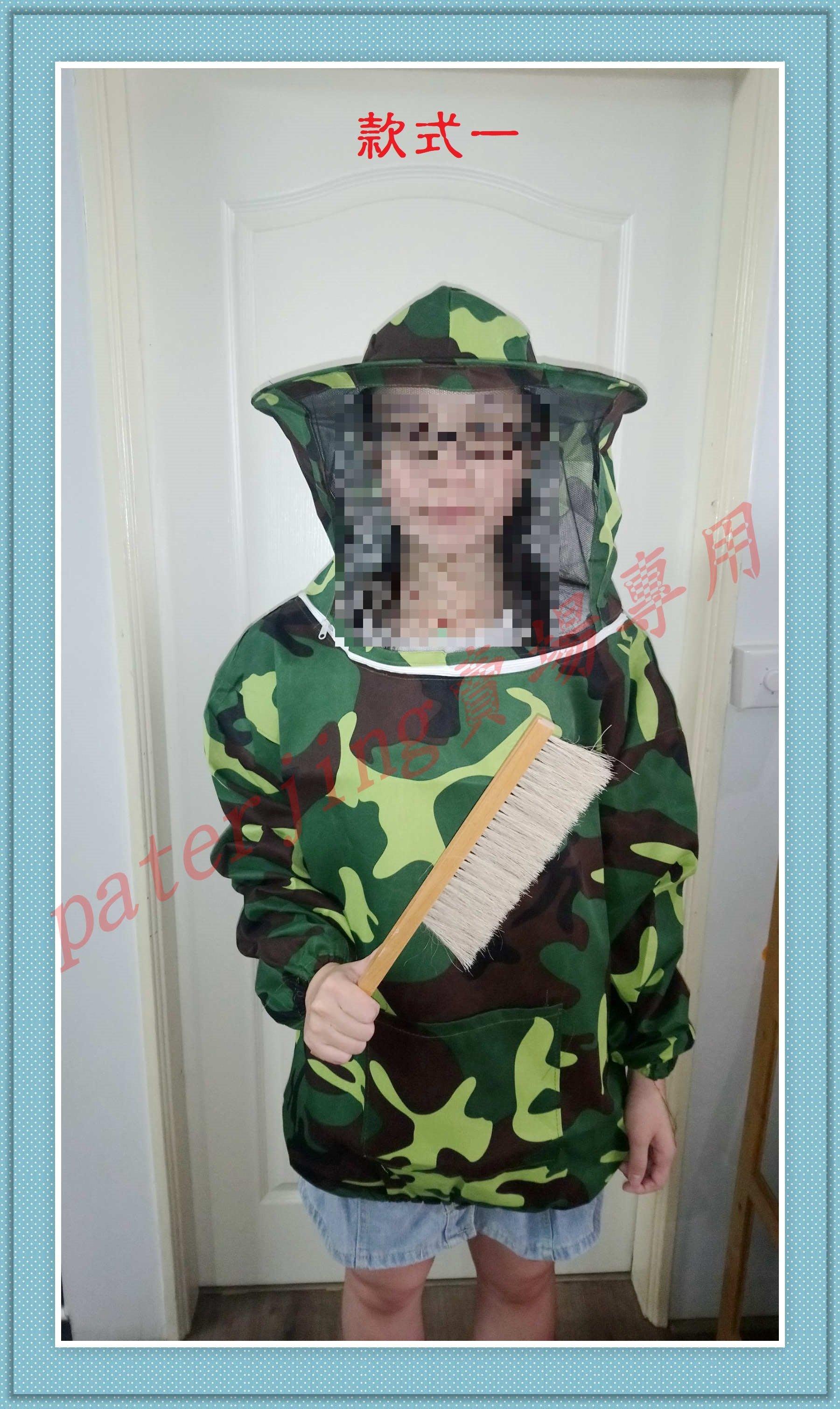 58蜂具 【迷彩防蜂衣】蜂帽 連身防護服 蜜蜂防護服  防蜂帽 防蜂服 迷彩 蜜蜂 養蜂工具 蜂具 a13