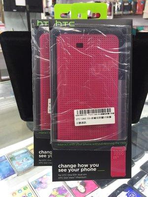 鳳山可自取 HTC E9+ 原廠皮套 ...