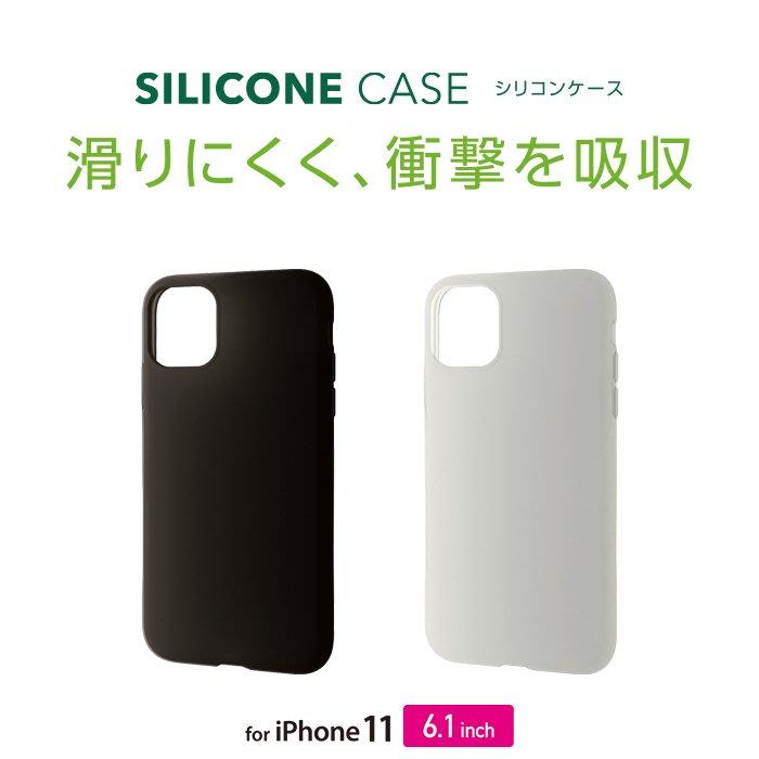 日本 ELECOM Apple iPhone 11/11 Pro/Max 矽膠材質軟殼 透黑透白兩色