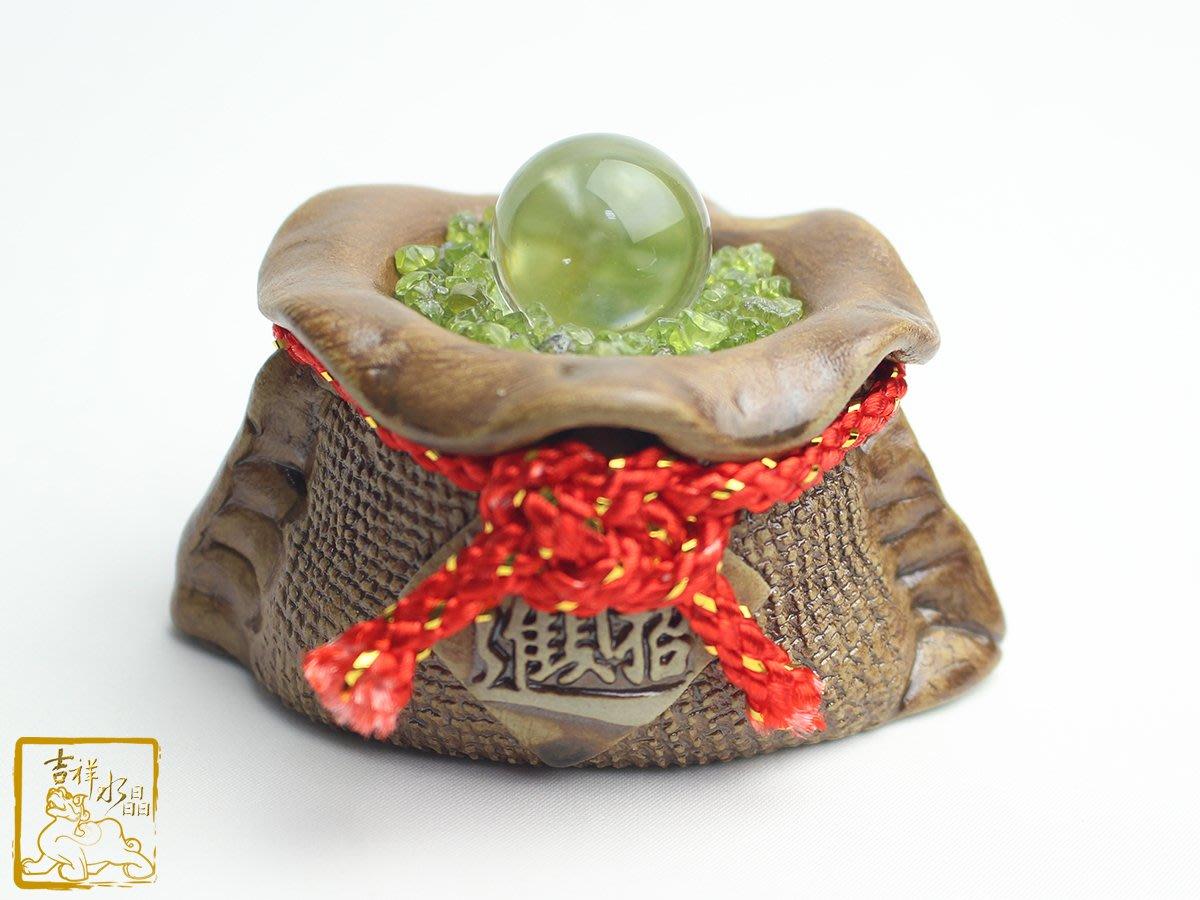 全美白水晶球錢袋聚寶盆(小) 擋煞化圓【吉祥水晶專賣店】編號P74