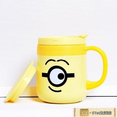小黃人DESPICABLE ME男女不銹鋼保溫杯家用辦公泡茶防漏可愛水杯-STst生活館2695