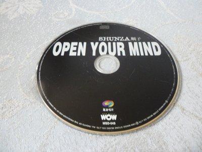紫色小館28-7-------OPEN YOUR MIND