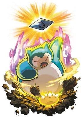 【飼育配布屋】太陽 月亮 日月 3DS 神奇寶貝 配布 小卡比獸 Z 認真起來的卡比獸 皮卡丘 精靈 寶可夢