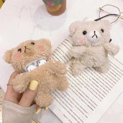 airpods保護套 毛絨小熊AirpodsPro保護套可愛玩偶蘋果1/2/3代無線藍牙耳機套 耳機保護套 嘉義百貨