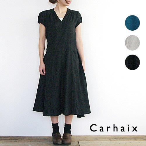 Carhaix 和風繫帶洋裝 (現貨款特價) 新色到!