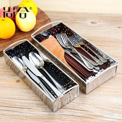 店長嚴選尚合304不銹鋼筷子盒筷筒消毒碗柜瀝水籠架餐具收納盒廚房置物架