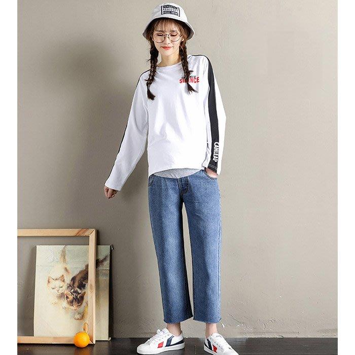 【愛天使孕婦裝】82377純棉 褲腳抽鬚寬褲 男友褲 孕婦褲(可調腰圍)