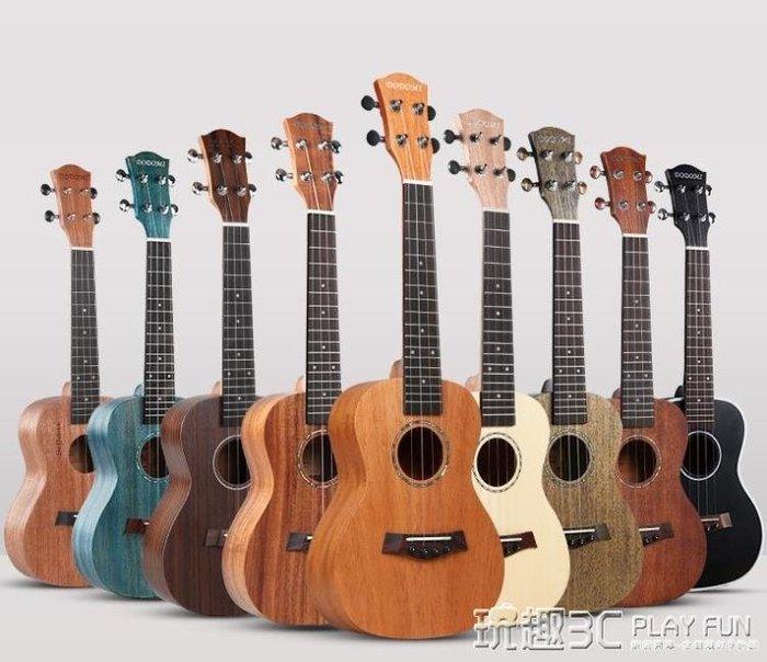 尤克里里女初學者兒童學生成人23小吉他男單板烏克麗麗入門 JD