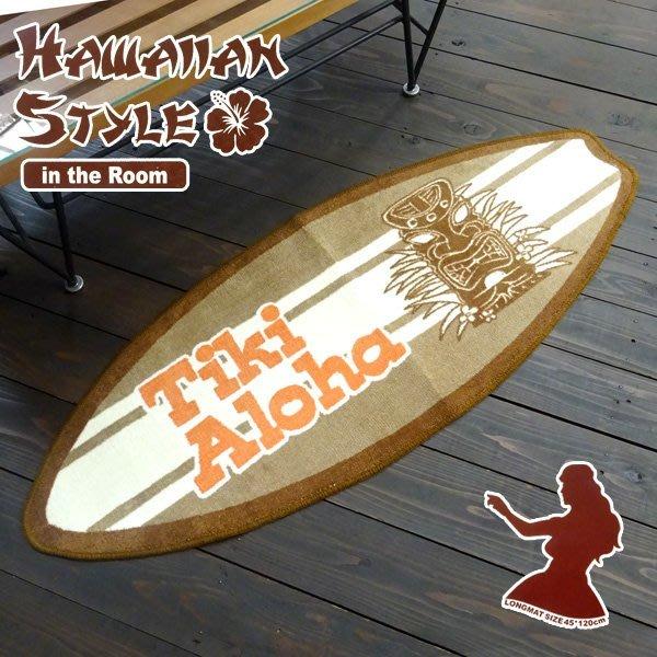 (I LOVE樂多)日本進口 Tiki 衝浪板造型 夏威夷風格地毯 入口墊 地墊 浴室墊